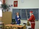 Mikolaj_2